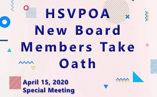 HSVPOA New Board Directors Take Oath- 2020